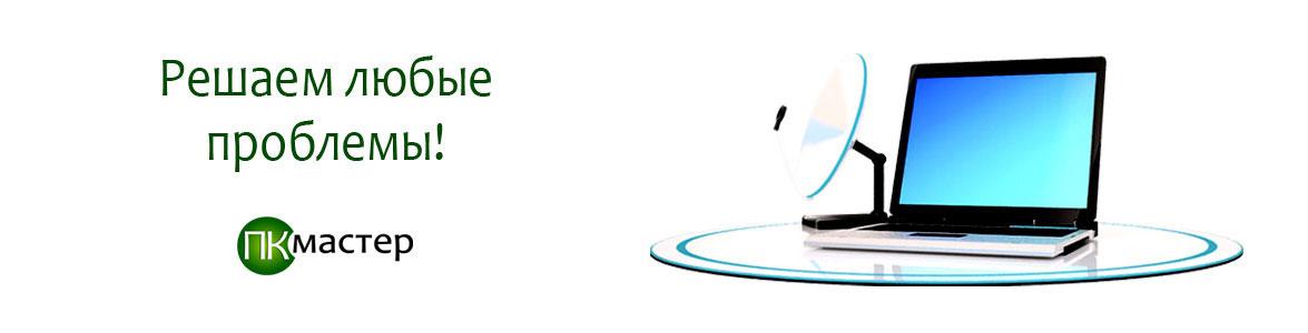 Fi сборка компьютеров заказ удаленная помощь создание продвижение сайтов скидки топа алимбаев ансамбль зия официальный сайт